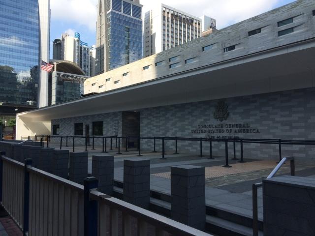 US Embassy Guangzhou