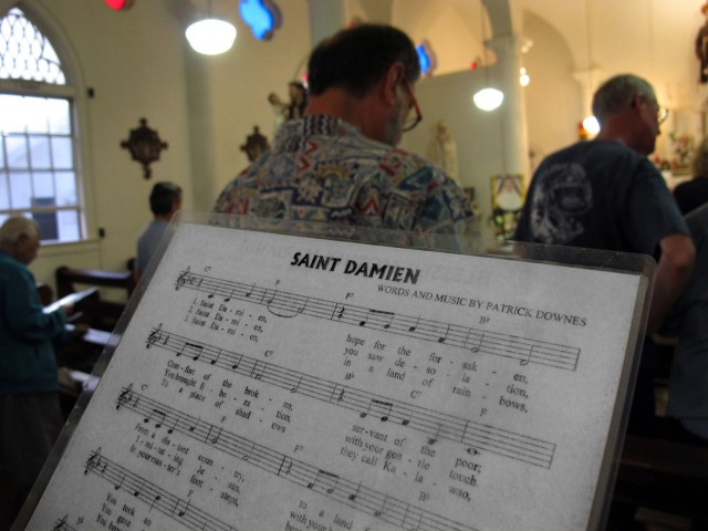 e-2619 mass singing st damienCR